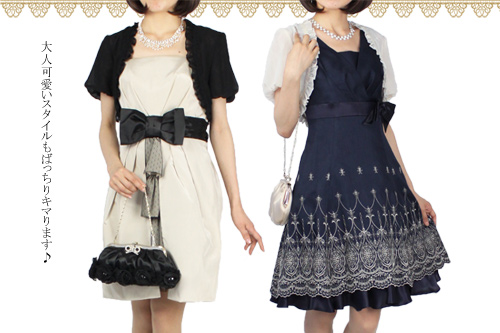 b10c7c69f 結婚式 お呼ばれ ドレス プチプラ | kamigata