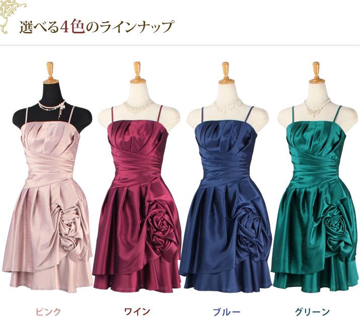 選べる5色のラインナップ