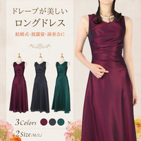 ネイビーシャンタンの光沢が華やかなロングドレス
