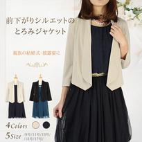 Shizukuジャケットボレロ(大きなサイズ入荷)