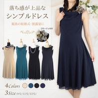 胸元のドレープがエレガントなドレス(コサージュ付き)