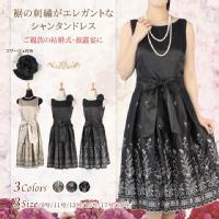 裾の刺繍がエレガントなシャンタンドレス