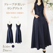 【M・L】シャンタンの光沢が華やかなロングドレス